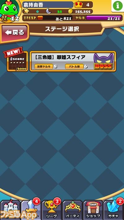 03image