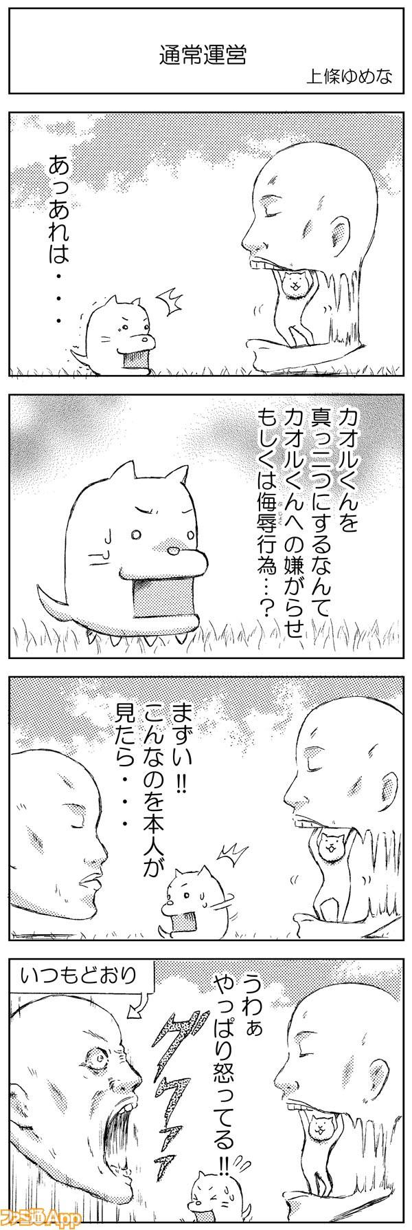 03kami_064