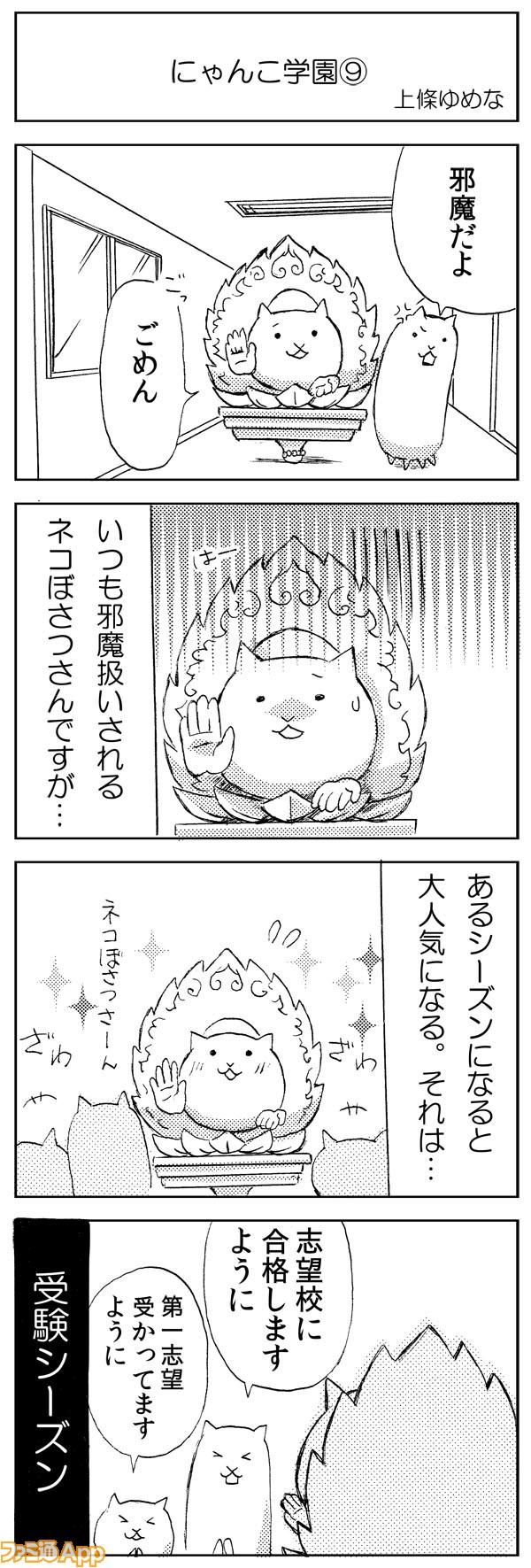 03kami_065
