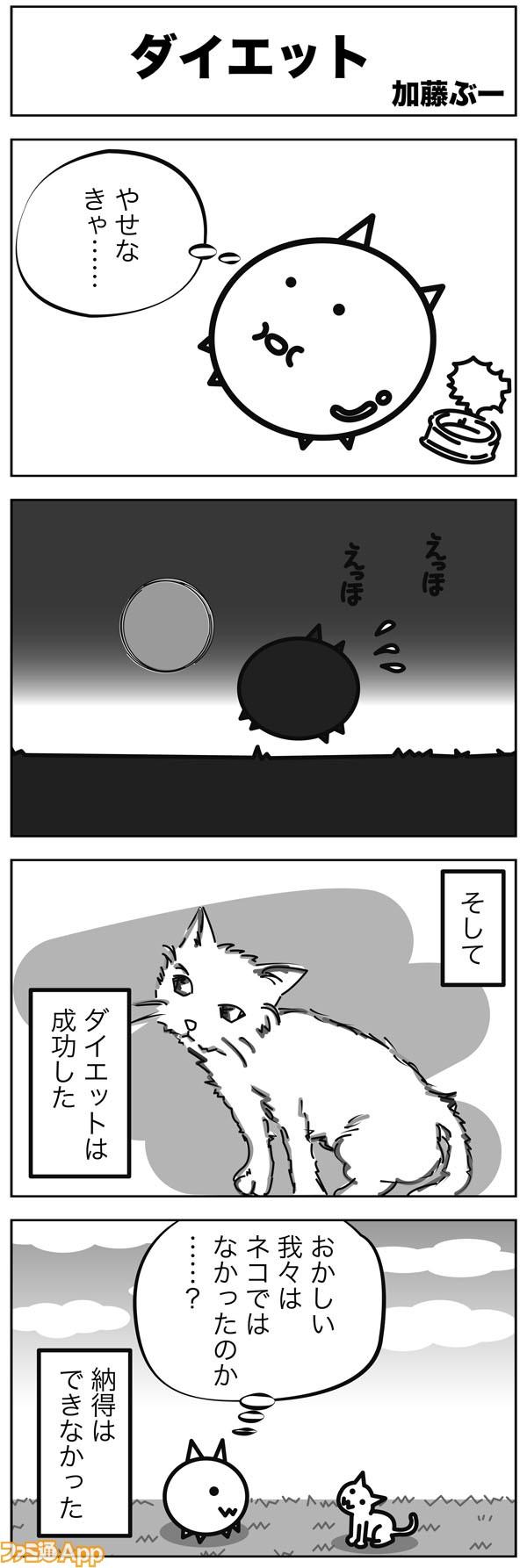 04kato-066