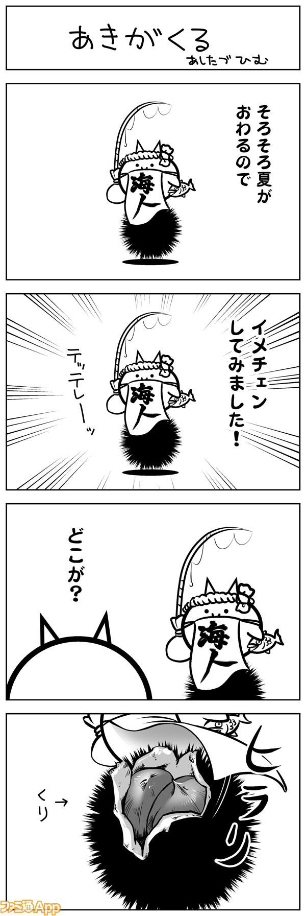 08asit_041