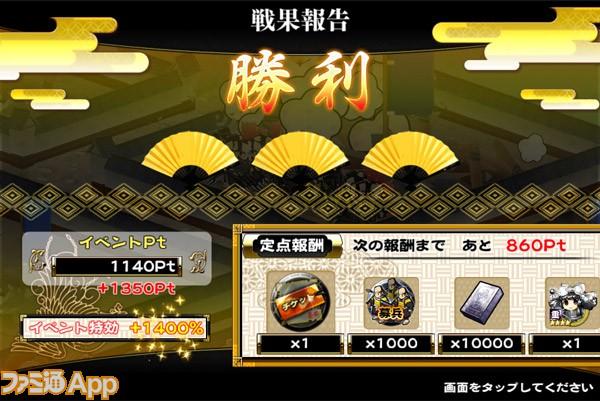 141114_sengokux_release_005