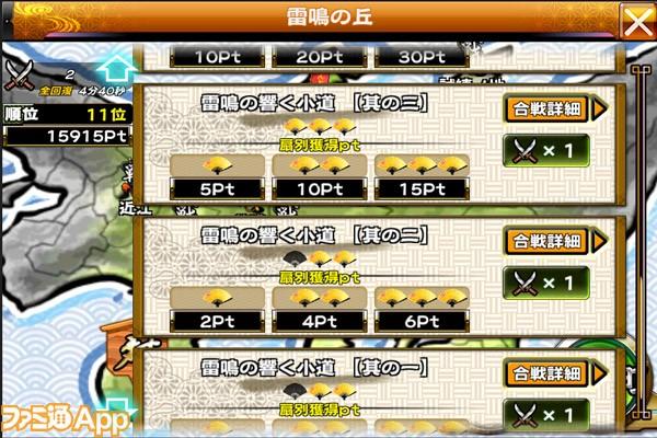 141114_sengokux_release_009