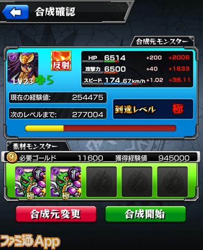 2014-11-21 16.59.34