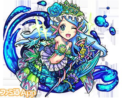 可愛すぎる人魚姫 モンスターストライクのローレライ