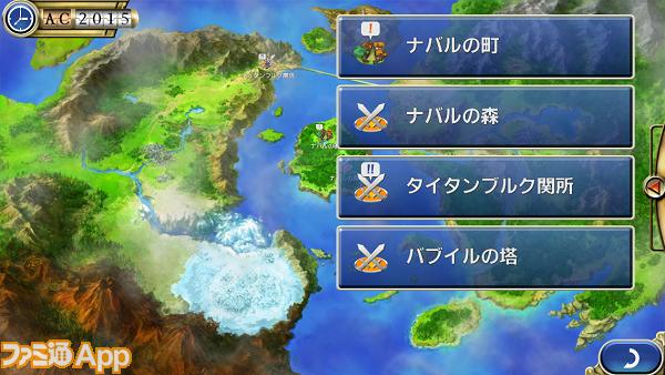 P2_ワールドマップ1