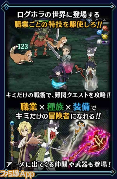 3_battle