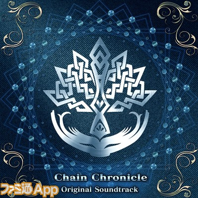 ChainChronicle_OST_cover