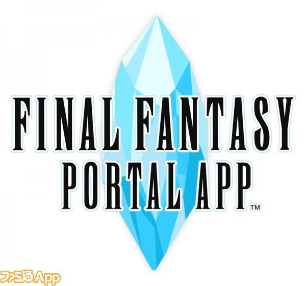 FFP_APP_Logo