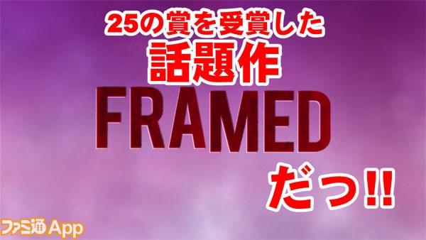 FRAMED-01