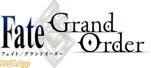 Fate_Grand_order_LOGO