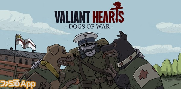 [VH]_Artwork_dogs_of_war