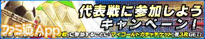 banner7_cup_reward_up_cpn