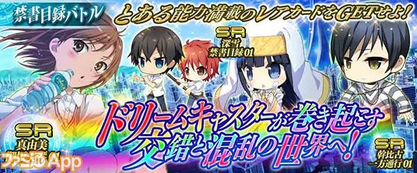 banner_01toaru