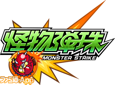 c.monster-strike_logo