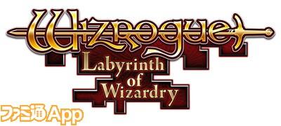 wizrogue_logo1023のコピー