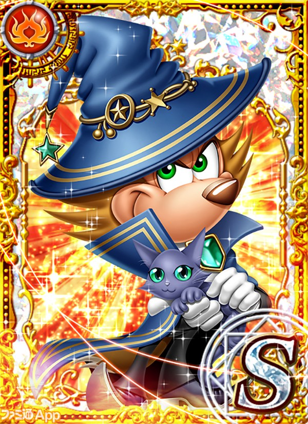 card_03846_1