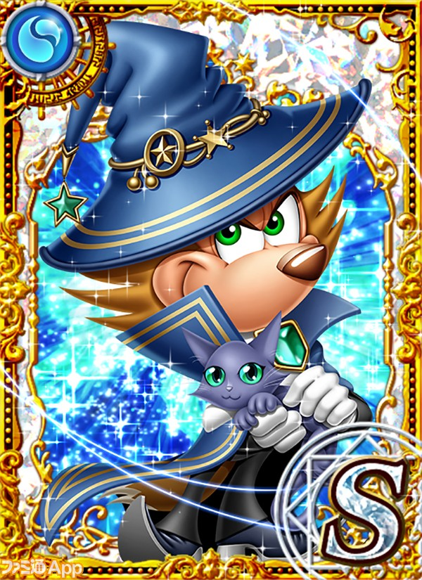 card_03847_1