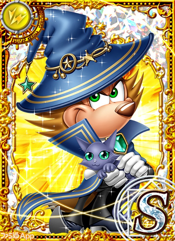 card_03848_1