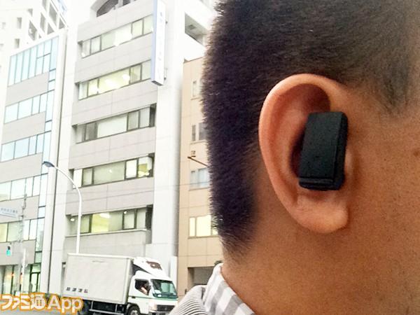 headset_bt