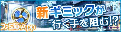 hokkaido_banner