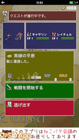 image4_2