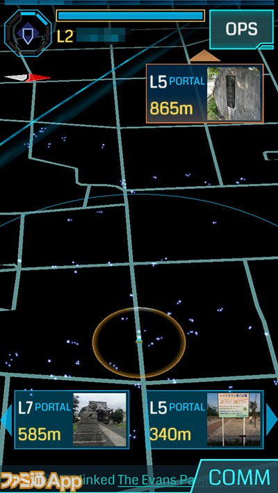 ingress_shot_01