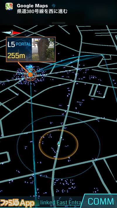 ingress_with_navigation
