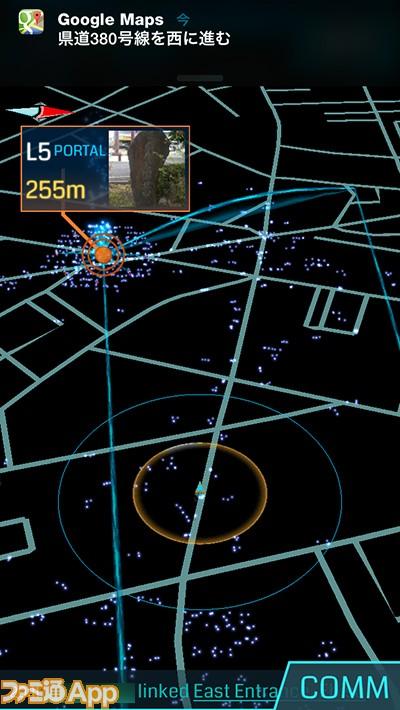 ingress_with_navigation