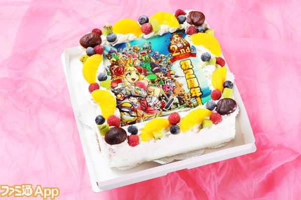 keri-cake-01