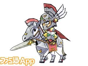 knight-01