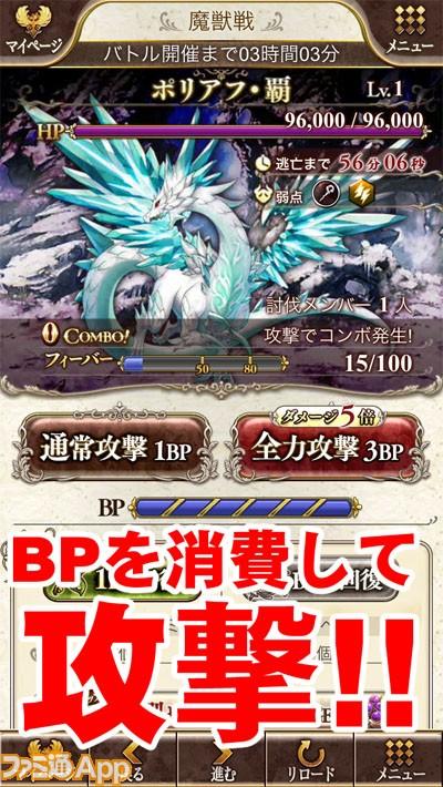 knight-07