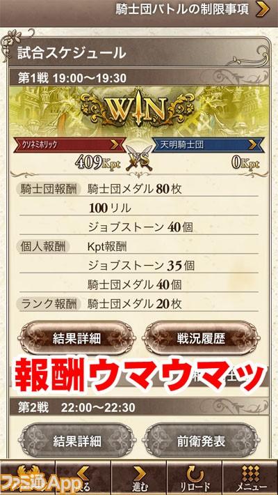 knight-12