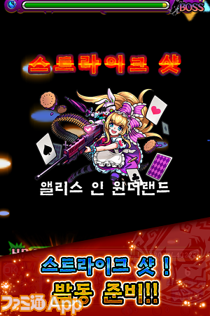 kr_monster-strike_7