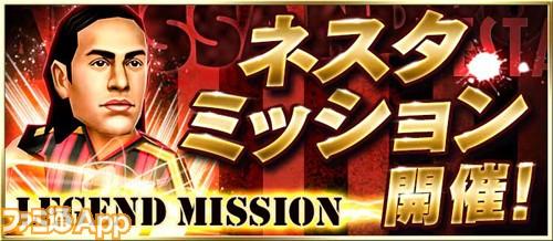 nesta-mission_w742h323