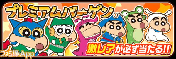news_bargain_04