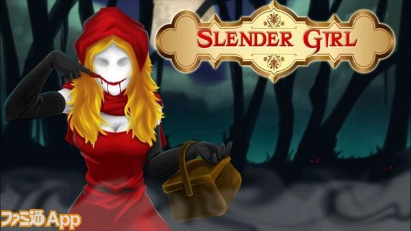 slender010