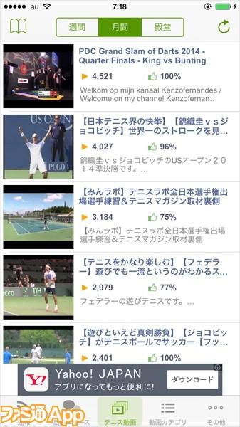 tennis013