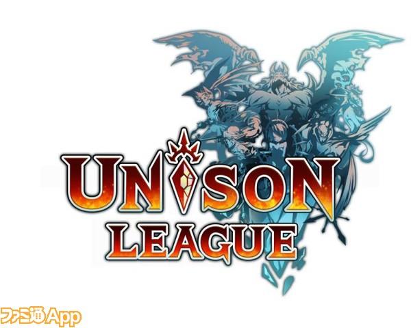 unison_01
