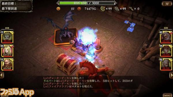 wiz_game1