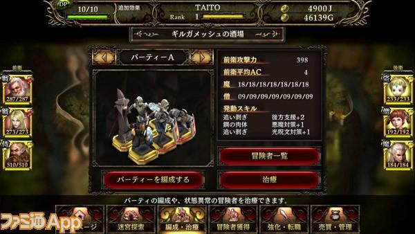wiz_game2