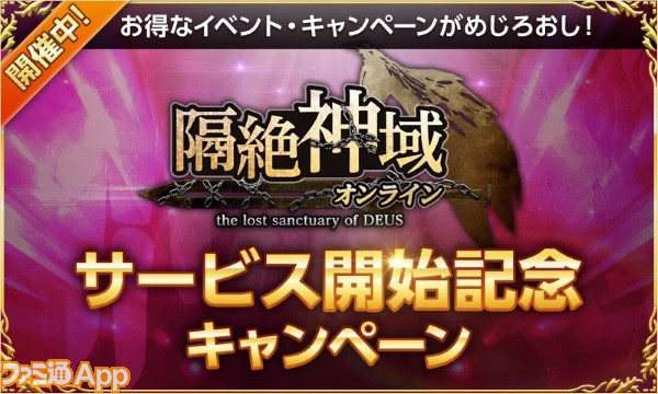 zesshin_op_cp_banner