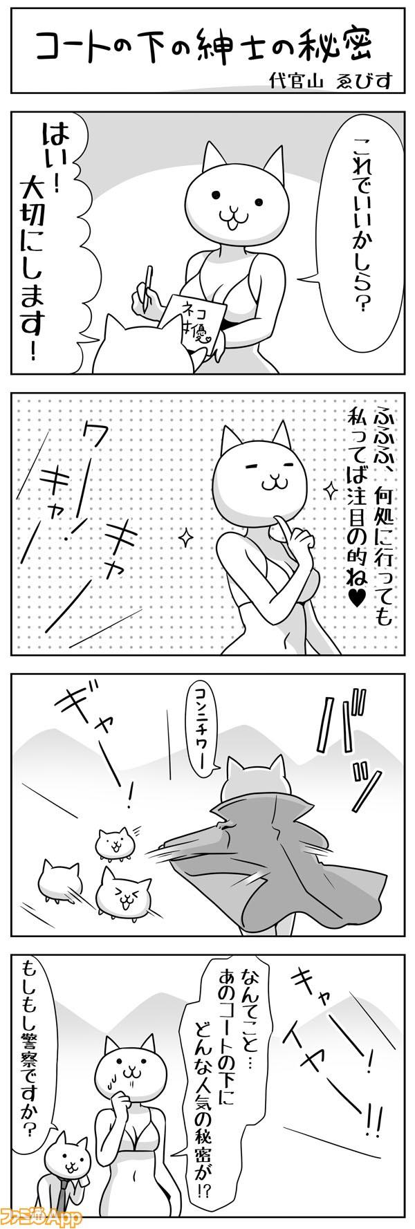 01daik_068