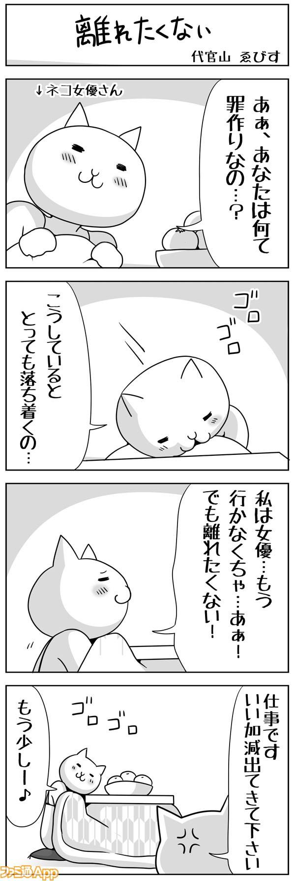 01daik_069