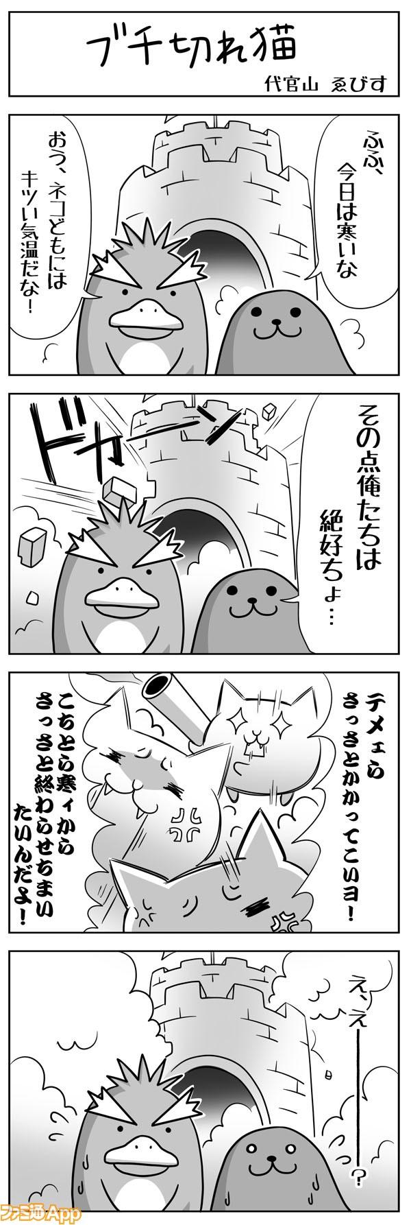 01daik_070