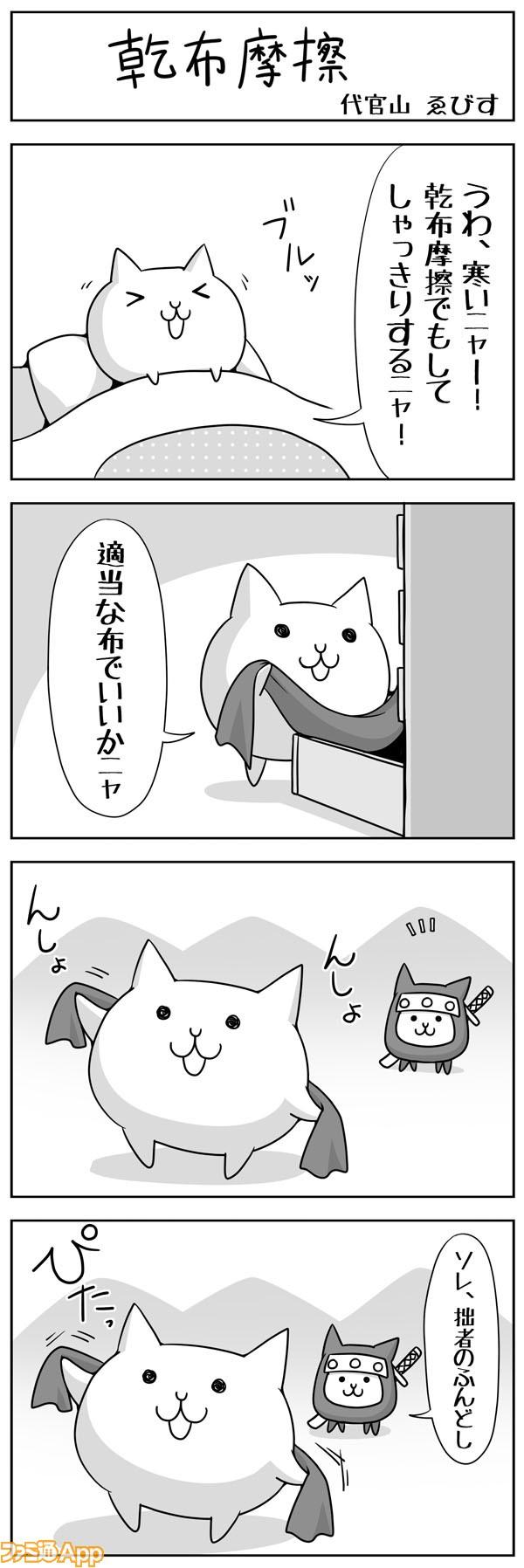 01daik_071