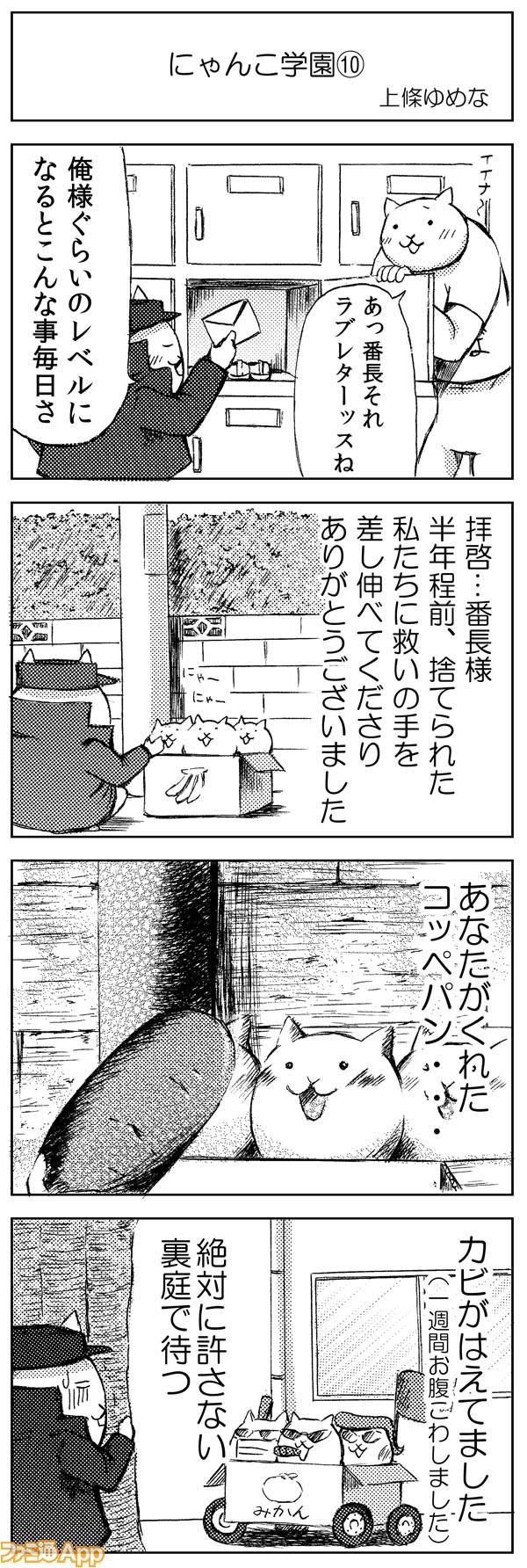 03kami_070