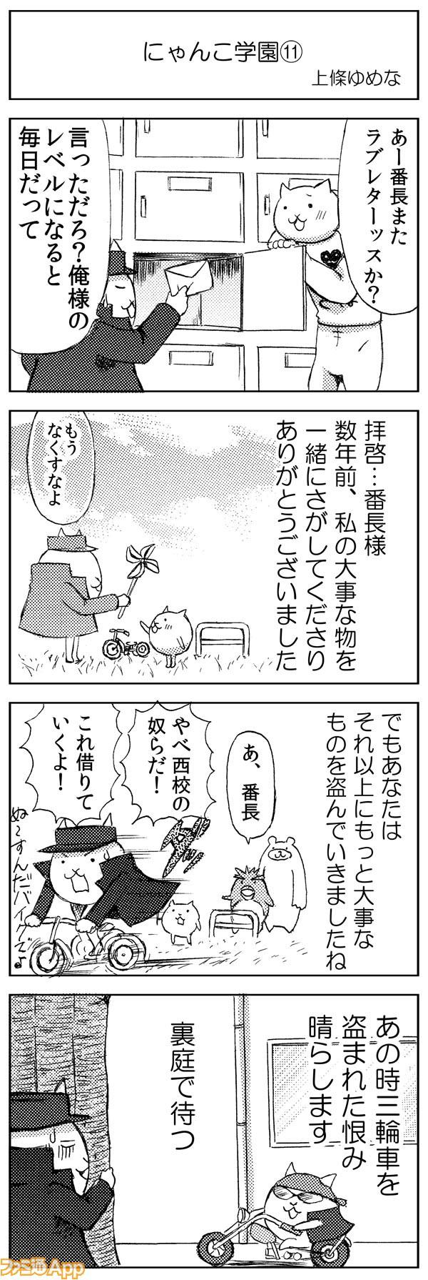 03kami_071