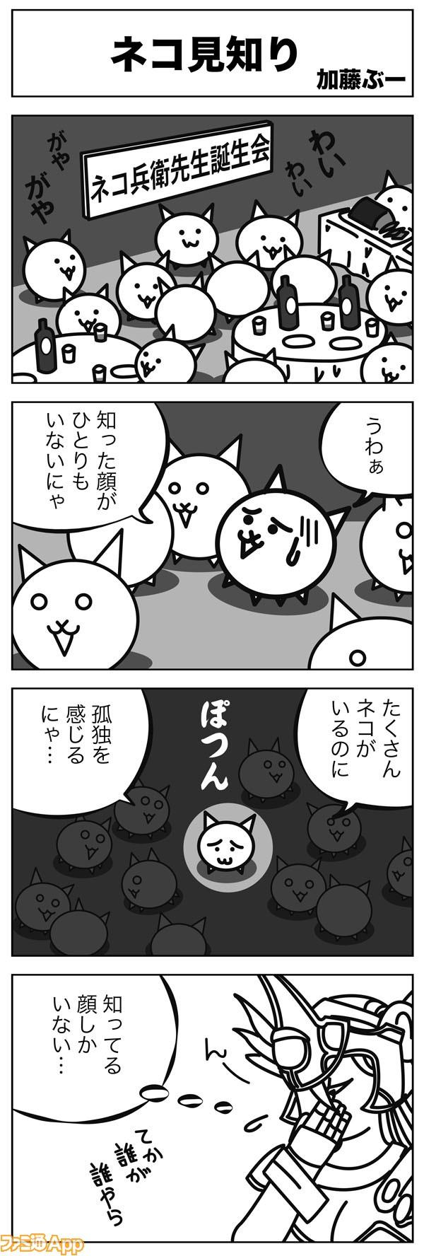 04kato-068