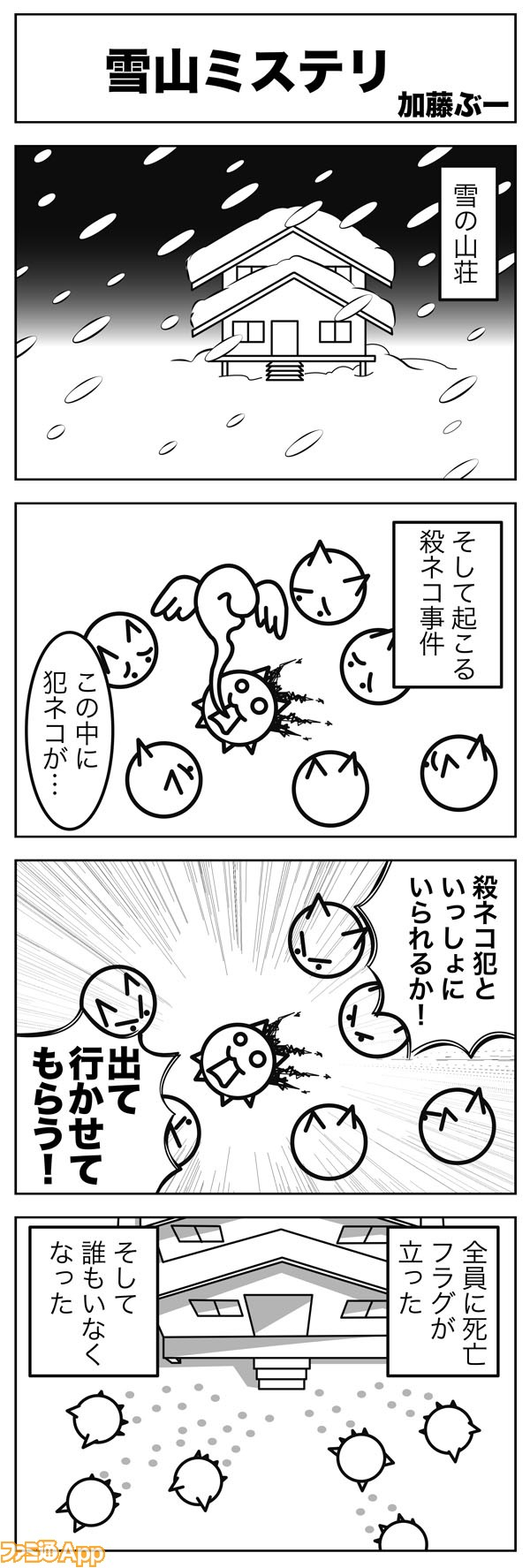04kato-070